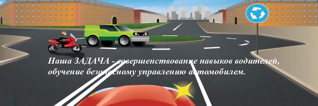 Где получить справку для водительского удостоверения в Лобне юзао