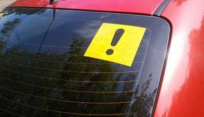 Уроки вождения на авто ученика